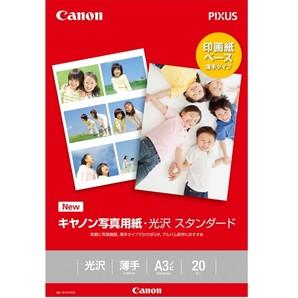 (キヤノン) Canon SD-201A3N20 写真用紙・光沢スタンダード A3ノビ 20枚