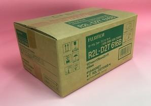 (フジフイルム) FUJIFILM T R2L-D2T616B 2Lサイズ
