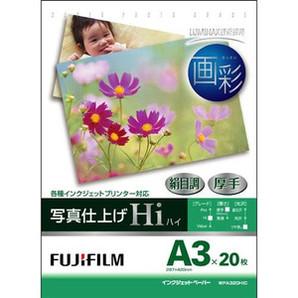 (フジフイルム) FUJIFILM  WPA320HIC  写真仕上げHi 絹目/A3 20枚