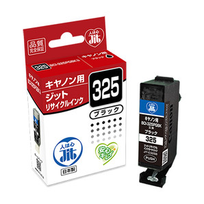 (ジット) JIT JIT-C325B ブラック インクカートリッジ
