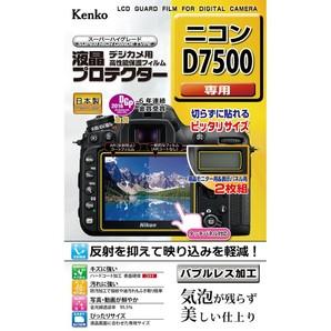(ケンコー)Kenko 液晶プロテクター ニコン D7500 用