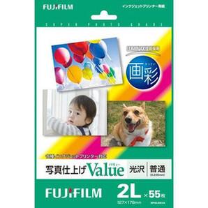 (フジフイルム) FUJIFILM  WP2L55VA  写真仕上げValue/2L 55枚