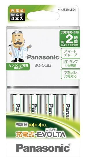 (パナソニック)Panasonic 単4形 充電式エボルタ 4本付充電器セット K-KJ83MLE04 NEW