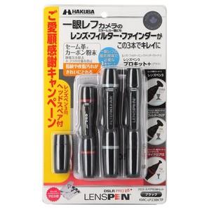 (ハクバ) HAKUBA レンズペン3プロキット+(プラス)