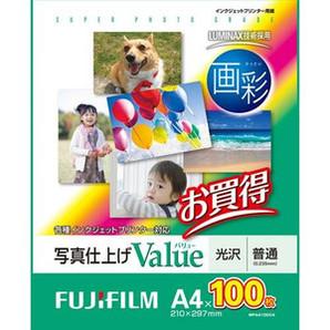 (フジフイルム) FUJIFILM  WPA4100VA  写真仕上げValue/A4 100枚