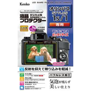 (ケンコー)Kenko 液晶プロテクター オリンパス STYLUS 1s/1用