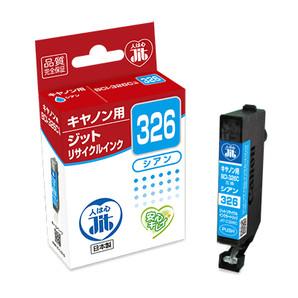 (ジット) JIT JIT-C326C シアン インクカートリッジ
