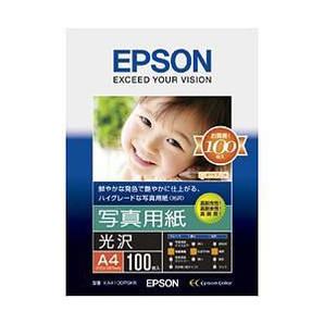 (エプソン) EPSON KA4100PSKR  写真用紙(光沢) A4 100枚