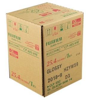 (フジフイルム) FUJIFILM   EB-II for LASER QL DG 254mm×90m