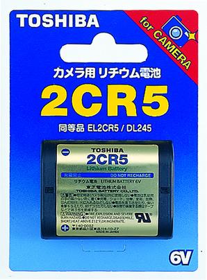 (トウシバ)TOSHIBA リチウム 2CR5 G