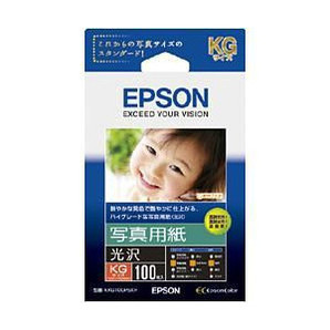 (エプソン) EPSON KKG100PSKR  写真用紙(光沢) KG 100枚