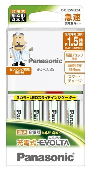 (パナソニック)Panasonic 単4形 充電式エボルタ 4本付急速充電器セット K-KJ85MLE04 NEW