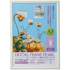 (ディー・エヌ・ピー)DNP デジタルフレーム パールA3 ホワイト