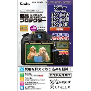 (ケンコー)Kenko 液晶プロテクター ソニー RX10IV / RX10III / RX10II 用