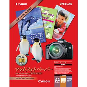 (キヤノン) Canon MP-101A4100 マットフォトペーパー A4 100枚