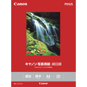 (キヤノン) Canon SG-201A420 写真用紙・絹目調 A4 20枚