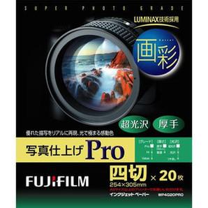(フジフイルム) FUJIFILM  WP4G20PRO  写真仕上げPro/四切 20枚