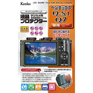 (ケンコー)Kenko 液晶プロテクター ペンタツクス Q−S1/Q7用