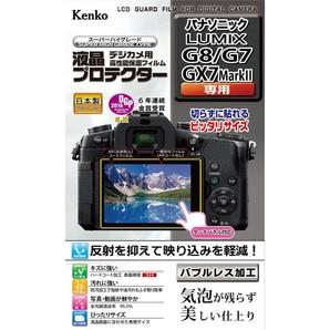 (ケンコー)Kenko 液晶プロテクター  パナソニック LUMIX G8 / GX7 / G7 Mark II 用