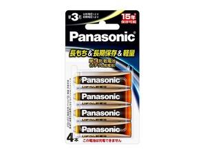 (パナソニック) Panasonic FR6HJ/4B リチウム電池 単3