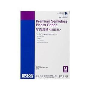 (エプソン) EPSON KA225MSH  写真用紙(絹目調) A2 25枚