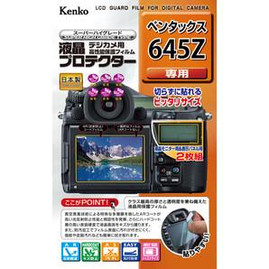 (ケンコー)Kenko 液晶プロテクター ペンタツクス 645Z用