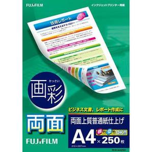 (フジフイルム) FUJIFILM  RHKA4250 両面上質普通紙/A4 250枚