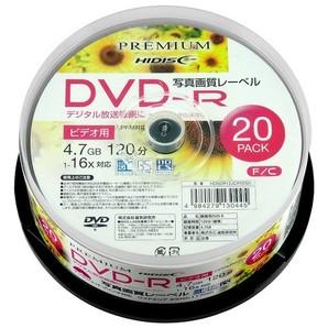 (ハイディスク)HIDISC DVD-R 録画用 4.7GB 16倍速  スピンドルケース 20枚