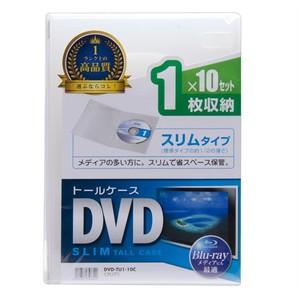 サンワサプライ DVD-TU1-10C スリムDVDトールケース1枚収納 10枚パック  クリア