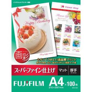 (フジフイルム) FUJIFILM  SFA4100 スーパーファイン仕上げ/A4 100枚
