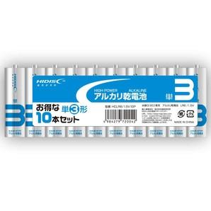 (HIDISC)HIDISC アルカリ乾電池 単3形10本パック