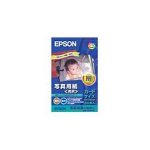 (エプソン) EPSON KC50PSK  写真用紙〈光沢〉 カードサイズ 50枚