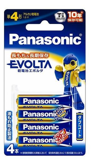 (パナソニック) Panasonic LR03EJ/4B エボルタ