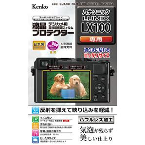 (ケンコー)Kenko 液晶プロテクター パナソニック LUMIX LX100 用
