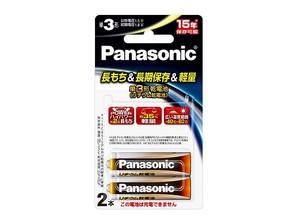(パナソニック) Panasonic FR6HJ/2B リチウム電池 単3