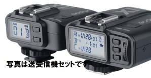(ゴドックス)GODOX GX・X1RCJ TTLワイヤレスフラッシュトリガ− 受信機 日本正規版