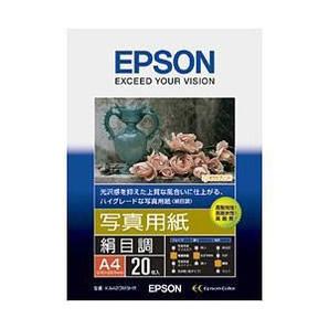 (エプソン) EPSON KA420MSHR  写真用紙(絹目調) A4 20枚