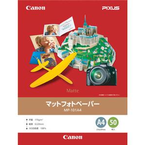 (キヤノン) Canon MP-101A4 マットフォトペーパー A4 50枚