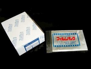(ホワイト写真用品)WHITE フィルムパック クリア  5X7 100入X10