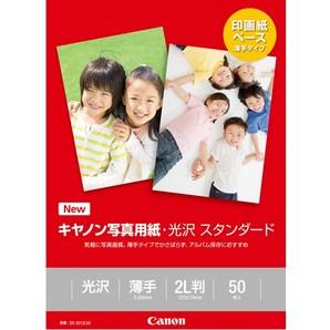 (キヤノン) Canon SD-2012L50 写真用紙・光沢スタンダード 2L判 50枚