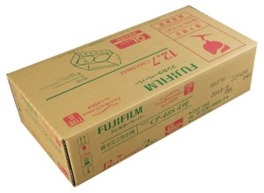 (フジフイルム) FUJIFILM EB-II for LASER QL DBL (マット)127mm×195m