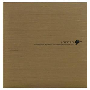 (竹野) TAKENO  KOKORO/オリ-ブ2面 473-0001