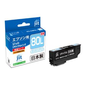 (ジット) JIT JIT-E80LCL ライトシアン インクカートリッジ