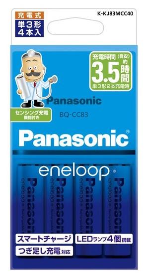 (パナソニック)Panasonic 単3形 エネループ 4本付充電器セット K-KJ83MCC40 NEW