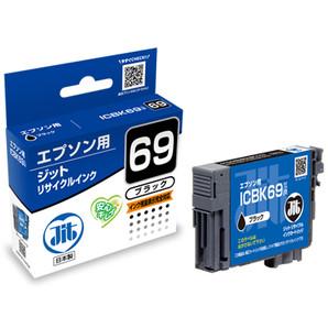 (ジット) JIT JIT-E69B ブラック インクカートリッジ