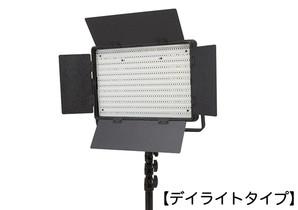 サンテック(suntech) 大型LEDライト LG-1200SC (プラスチック製)
