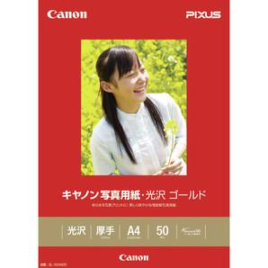 (キヤノン) Canon GL-101A450 写真用紙・光沢ゴールド A4 50枚