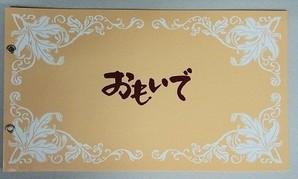 (カミトク)KAMITOKU カラーアルバム CA-53 GK 2EX ピンク