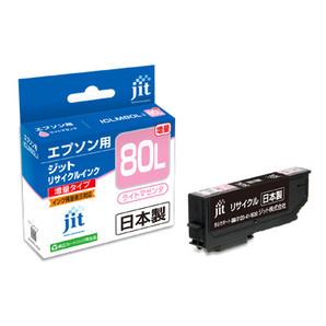 (ジット) JIT JIT-E80LML ライトマゼンタ インクカートリッジ