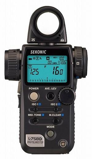 (セコニック)Sekonic L-758D デジタルマスター